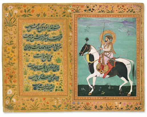 shahjahan_blog