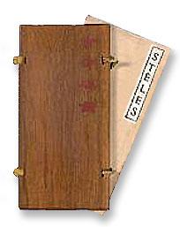 steles_1912